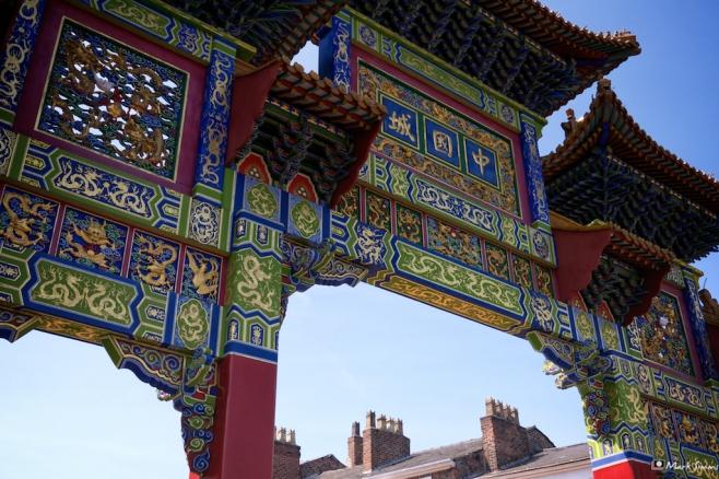 China Town 3