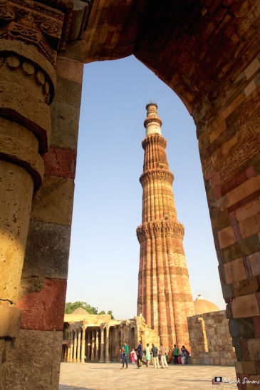 Qutb Minar Complex, South Delhi, India